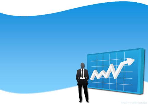 Бизнес-аналитика. Шаблон для презентаций
