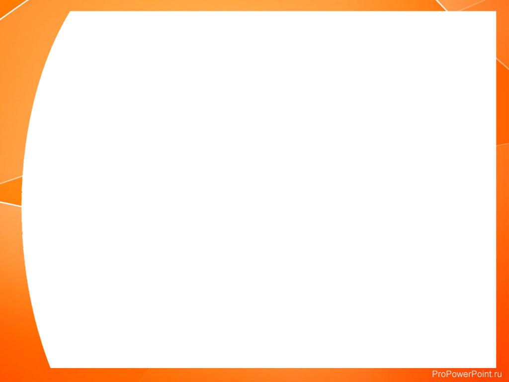 Оранжевый абстрактный шаблон PowerPoint.