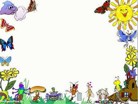 Мир насекомых. Детский анимированный шаблон PowerPoint