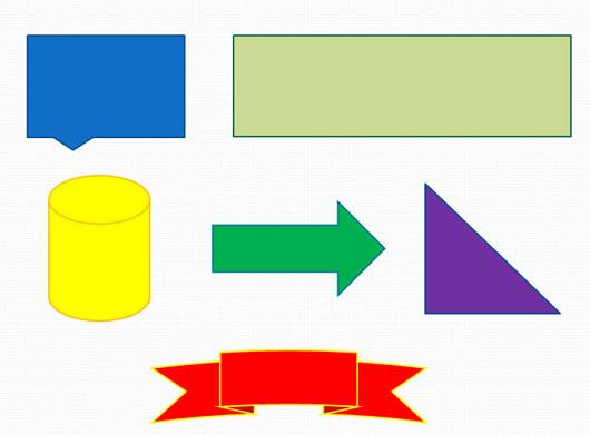 Разноцветные фигуры в PowerPoint