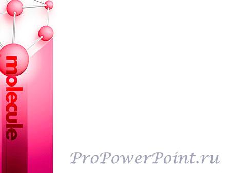 Бесплатный красный шаблон для презентаций по химии.