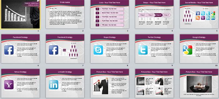 Слайды PowerPoint с инфографикой