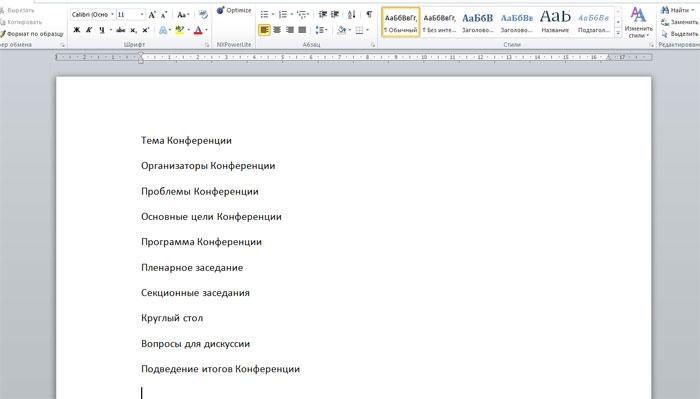 Структура презентации в Word