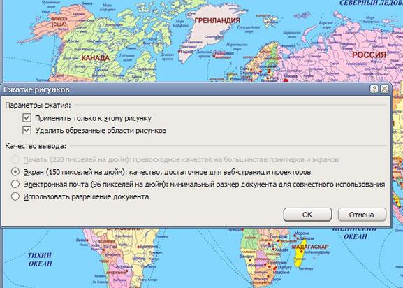 Русский языки 9 Класс Решебник Разумовская - картинка 1