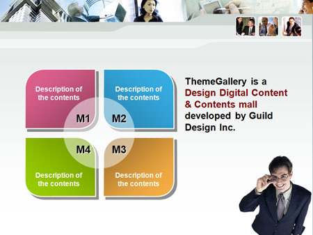 Бизнес-шаблон PowerPoint