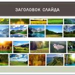 Вставка обрезанной картинки на слайд