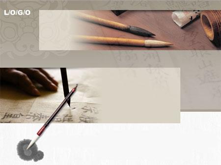 Каллиграфия. Анимированный шаблон для презентаций