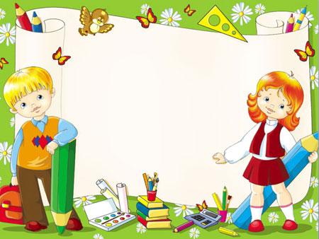 Дизайн презентаций powerpoint детский сад
