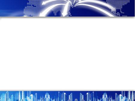 Шаблон PowerPoint раздел Технологии